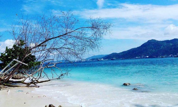 Pulau Condong Lampung Tak Berlebihan Inilah Surga Dunia Sesungguhnya